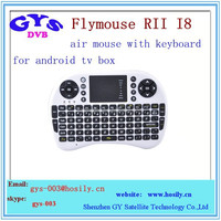 Wholesale rii keyboard rii i8 2.4GHZ I8 rii wireless mini keyboard for android tv box