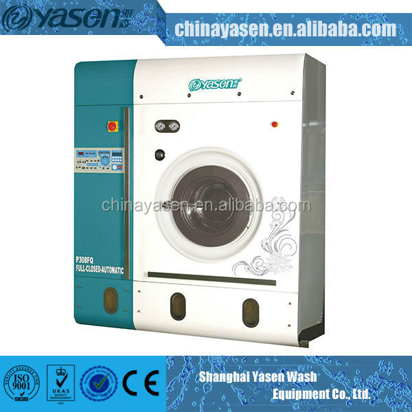 2014 high quality professional dry cleaning equipment best dry cleaning machine