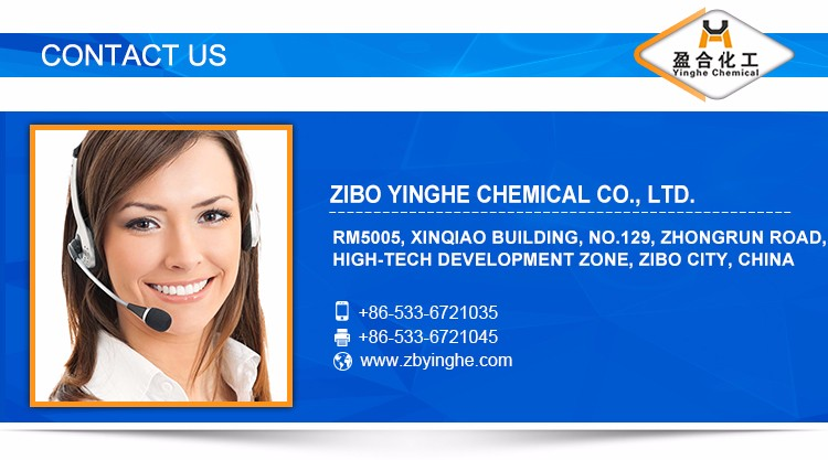 High Quality ZSM-5 Zeolite Pellet Catalyst Manufacturer