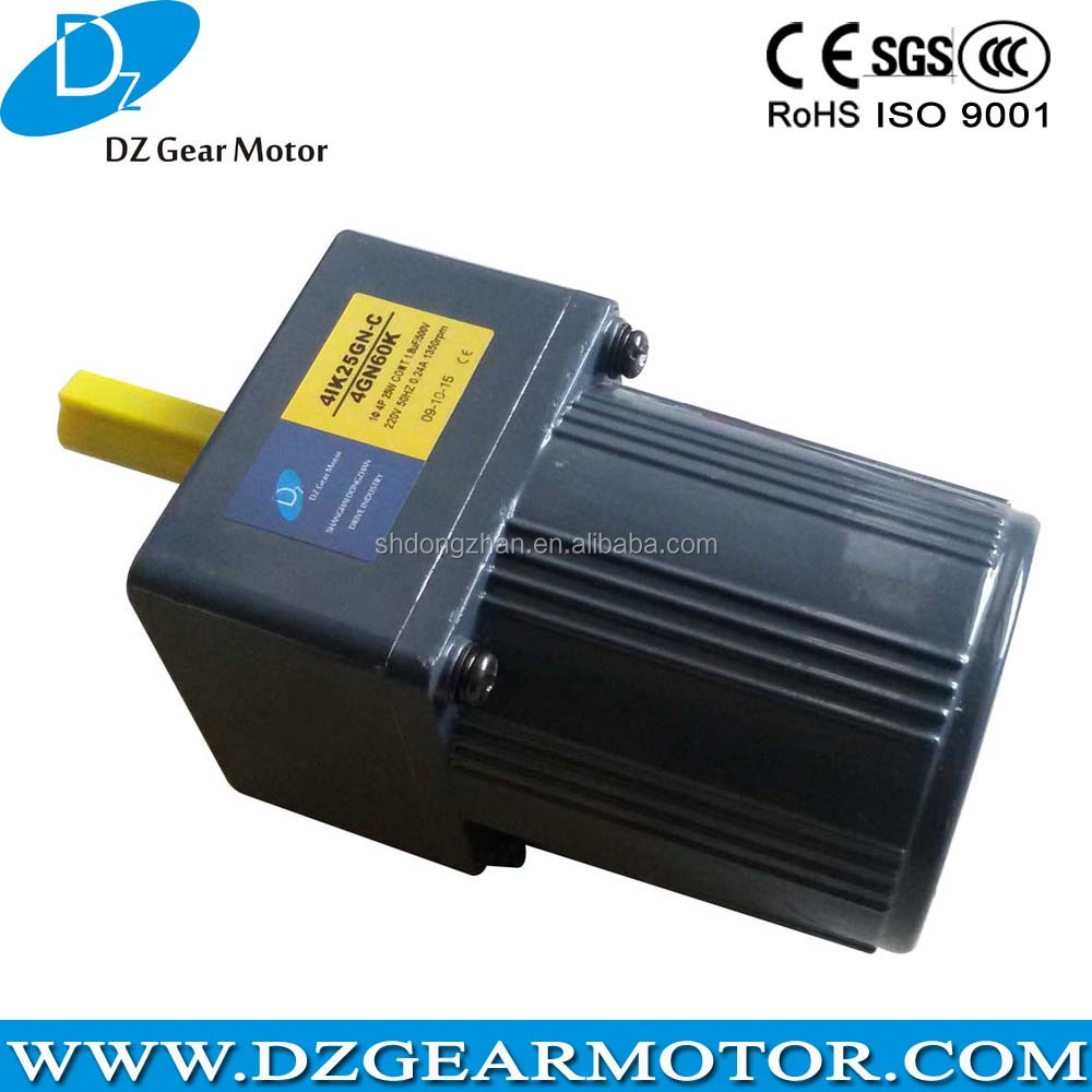 6w220vdc electric motor for wheelchair