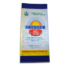 Poly Propylene woven bag for fertilizer