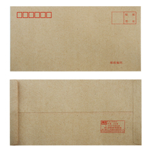 Custom size kraft paper envelope with your own logo print