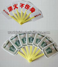 Hot selling PP cheap small custom printed folding hand fan for Food Customer Promotion Advertising