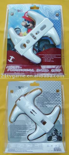 Game accessories for WII multifunctional hand grip, Game parts