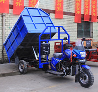 KYLAN 300CC Heavy Duty Garbage Tricycle Truck / Dumping Tricycle Truck
