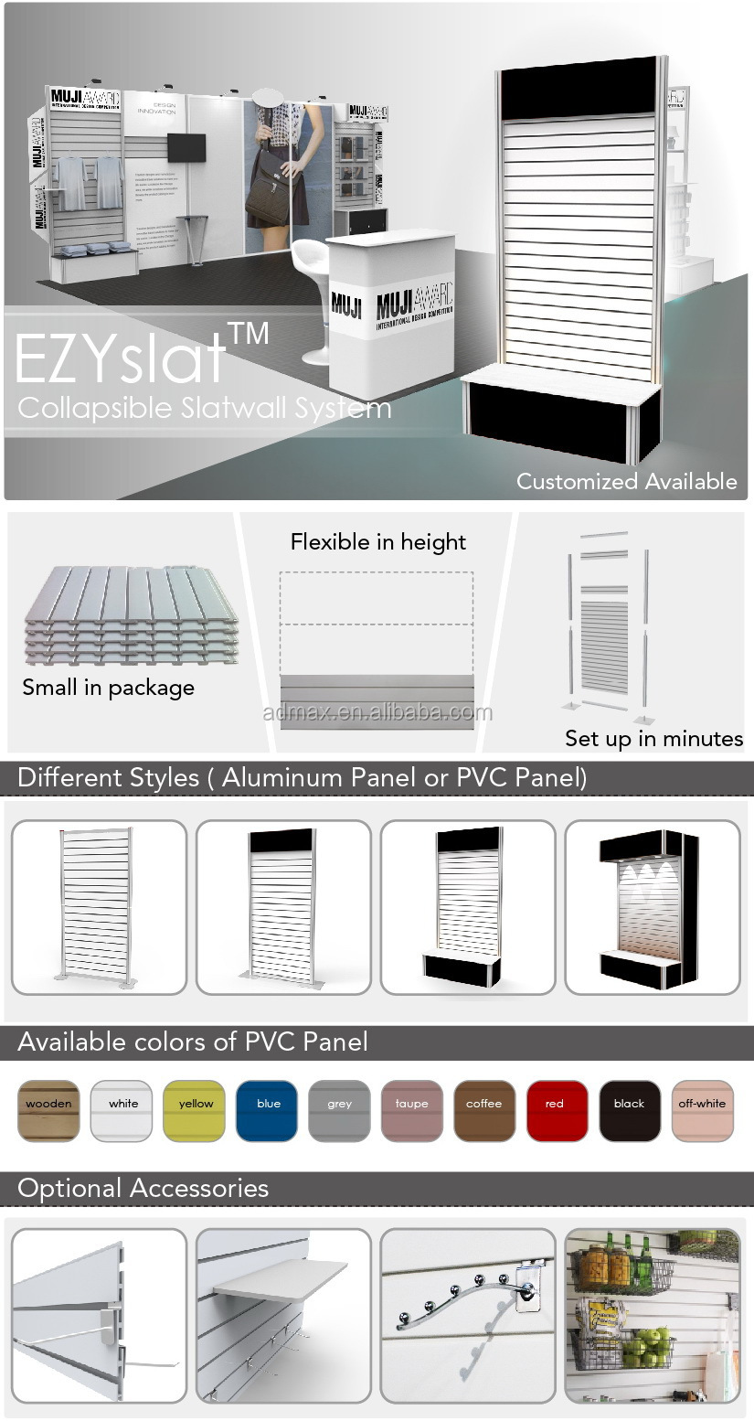 Portable Plastic Slatwall with fabric panel and storage exhibition display shop display exhibition stand