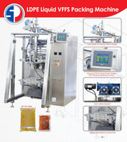 LDPE Liquid VFFS Packing Machine, Food Packing Machine