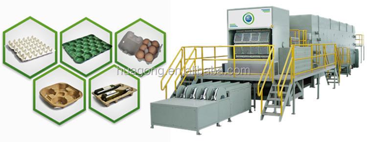 egg tray machine (2)