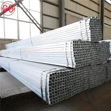 20mm diameter square galvanized drill pipe mild steel tube weight