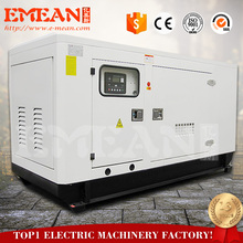 Chinese Made 15 kw permanent magnet generator for sale