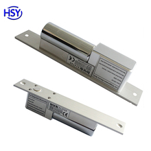 HSY-E20 China factory electronic lock for glass door with CE certification