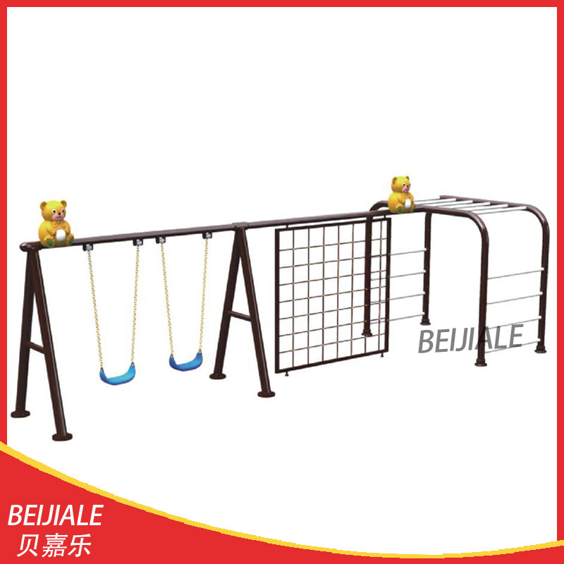 New child multifunctional park playing swing and climbing set