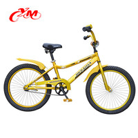 New Design Carbon Kid Bike Frames China /Children Bicycle with Comfortable seat / Hot selling best choice 18 Boys Baby Bike