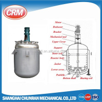 ISO certified stainless steel cstr reactor from Chinese supplier