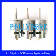 Top sale small dc motor 12 volt high speed dc motor