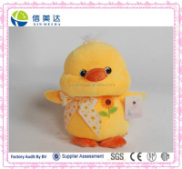 wholesale relax little yellow chicken toy /promotional chicken doll present