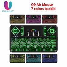 2017 Newly Q9 7 colors Backlit wireless keyboard for electronic laptop android TV Boxes Q9 mini wireless touch keyboard gamepad