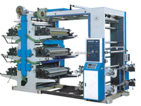 Computer control flexography printing machine plastic film flexographic printing machine