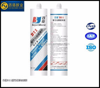 High Quality Polyurethane Glass Acidic Silicone Sealant Glue