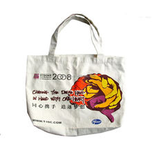 Large capacity cotton hand held colorful shopping tote bag