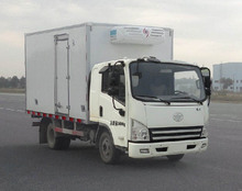 FAW Jiefang refrigerator truck milk truck cooling van for food transport