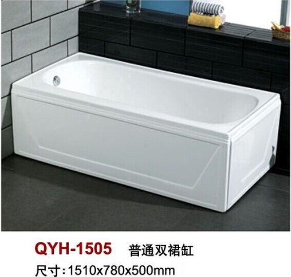 2014 Leisure design acrylic bathtub was made from acrylic for bathroom