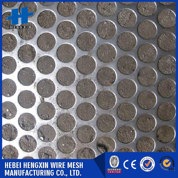 Perforated Sheet Wire Mesh, Perforated Sheet Wire Mesh Suppliers ...