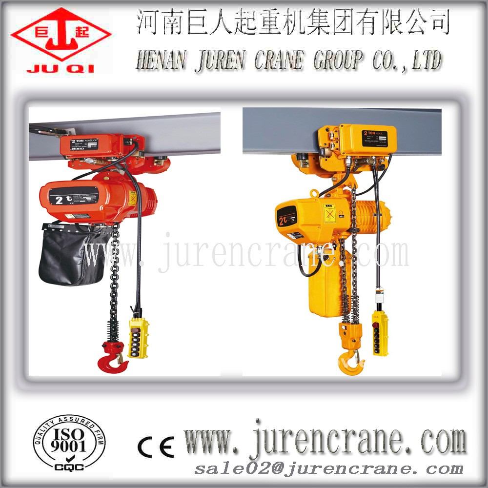 electric wire rope hoist & electric chain hoist