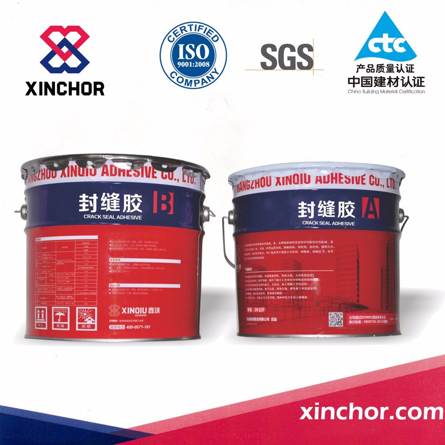 XQ-FF Two component epoxy resin concrete crack seal adhesive