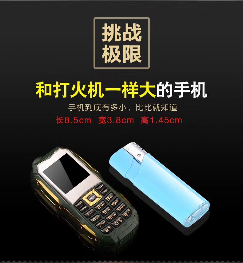 2017 dual sim cell phone 3310 mobile phone for Nokia 103 105 1280 6310 5300 6300 Mini 130 HOT SELL