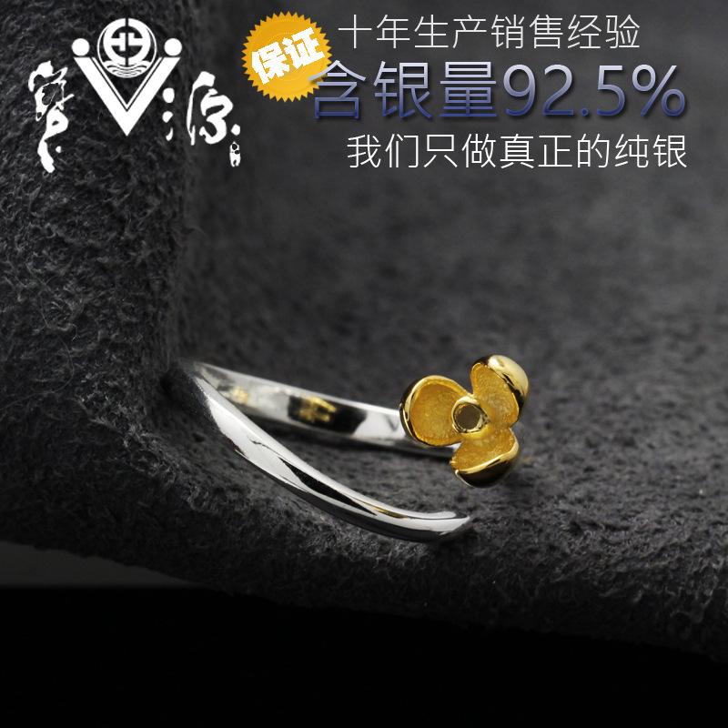 Starland The confidence that S925 silver jade orchid open ring finger Daisy factory direct group of South Korea small fresh Kor