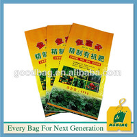 Cheap price pp woven bag for 25kg 50kg rice packing in China