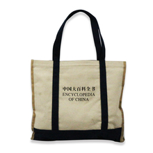 China Alibaba shopping online websites advertisement product canvas tote cotton bag