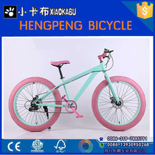 full suspension mountain bike manufacture kids 20 inch big fat tire bike