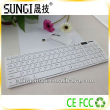 low price keyboard and mouse suit