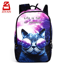 Made in china custom printing cute college middle school backpack lovely animal penguin panda dog cat school bag for teenagers