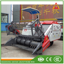 New design wheat rice crop cutting machine