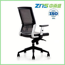 modern example office furniture