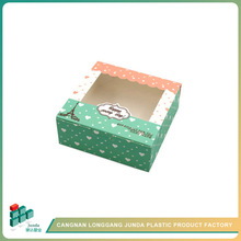 JUNDA Making Cheap Price Good Quality Cartoon Paper Packaging Box For Food