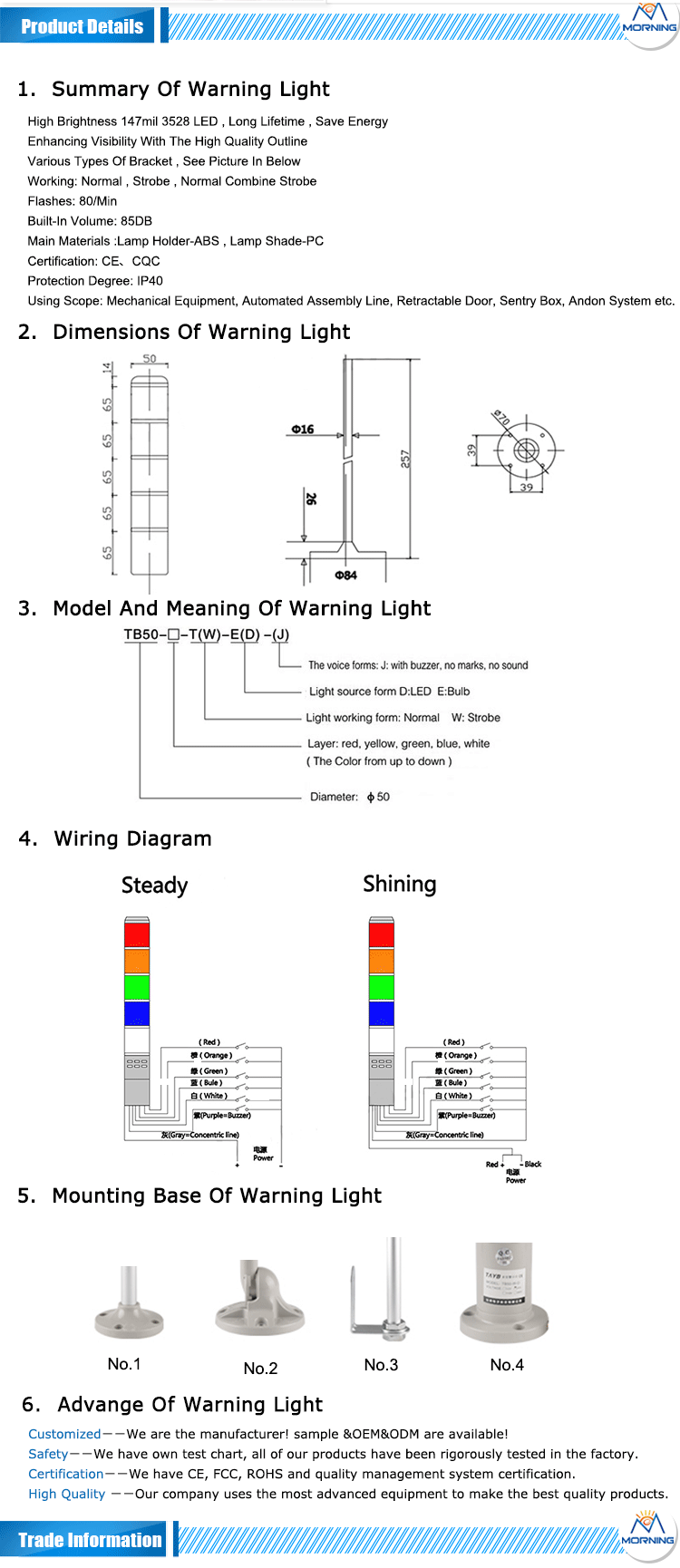 New Design Signal Tower Light Solar Emergency Light Tower