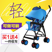 2015 New design small size light weight baby stroller/ cheap baby pram / baby carriage