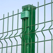 3D Curved Welded Wire Mesh Panel Fence With Peach Post
