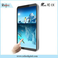multi media touch screen internet 1080 P digital player