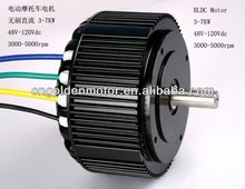 5KW BLDC motor and VEC controller for electric motorcycle / Electric motorbike conversion kit With CE certification