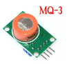 /product-detail/mq-3-alcohol-sensor-module-alcohol-ethanol-gas-detection-alarm-for-arduino-60320660858.html