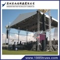 nine trust truss 600x760 Heavy Duty Bolted Aluminum Truss for LED Display Screen