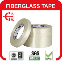 very high tensile strength cheap price filament tape