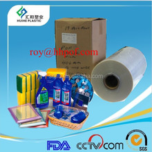 25Mic pof heat shrink film