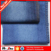 hi-ana fabric2 Export to 70 countries Good Price high quality cotton jeans fabric