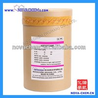high quality Aspartame at factory price